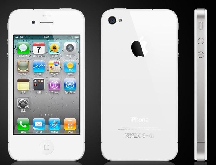 iPhone204E3839BE383AFE382A4E38388E383A2E38387E383AB.jpg