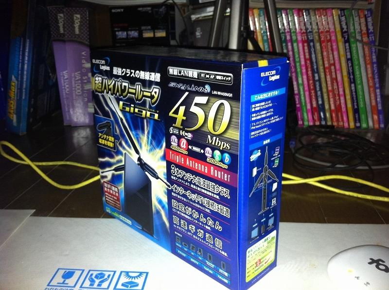iphone4 009.jpg